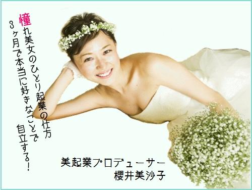 bikigyou-producer