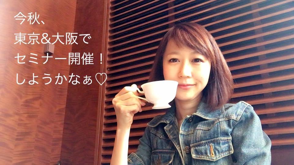 女性ひとり起業家のためのビジネスプロデューサー櫻井美沙子