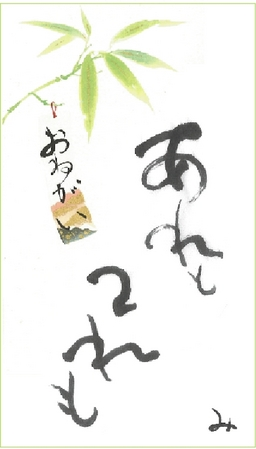 tanabata2006