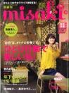 misaki090406-01