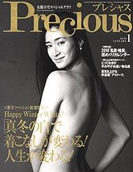 precious091207_01